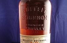 fe614de7258 Photo courtesy of Diageo Bulleit Taylor Strategy