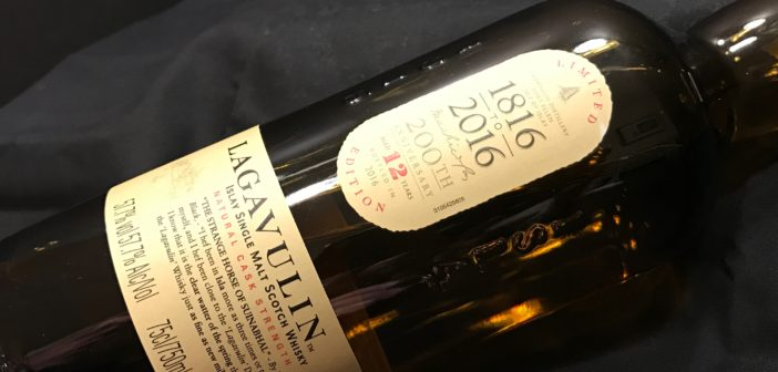 Lagavulin 12-Year Old Islay Whisky Review (2016 edition)