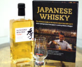 Book Review: Japanese Whisky by Brian Ashcraft