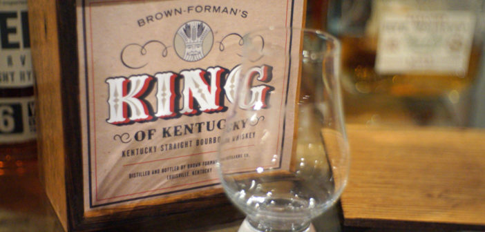 Review: King of Kentucky Bourbon (2018)