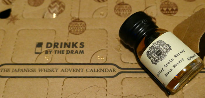 Japanese Whisky Advent Calendar 2018 (Updated Daily)